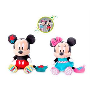 Mickey & minnie musical 24cm - 13043414