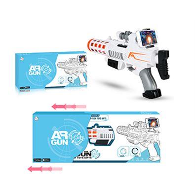 Juego punteria pistola - 87884293